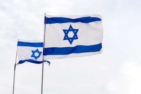 National flag of State of Israel, white-blue with Star of David, Magen David Stock Photo