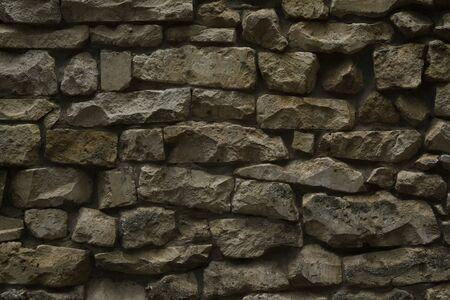 Stary mur Zdjęcie Seryjne