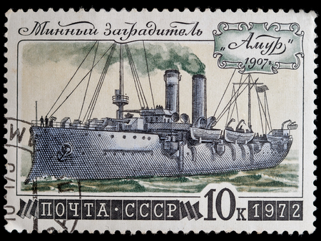 USSR- CIRCA 1972: a stamp printed by USSR, shows known russian warship Amur, series, circa 1972 Editorial