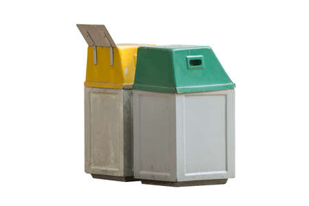 wasted: Recycle bin for wasted items.