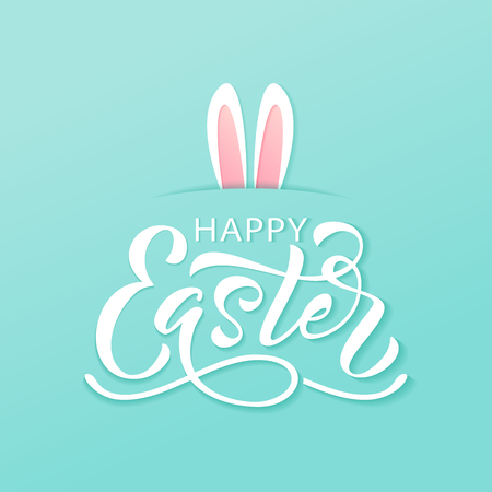 Happy Easter text. Vector illustration with bunny rabbit ears on mint background. Hand drawn text for Easter greeting card. Hand drawn Typography design for Resurrection Sunday day print banner poster Stock Illustratie