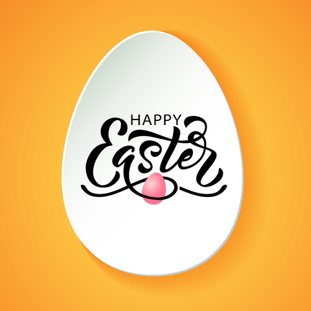 Happy Easter text. Vector illustration with paper white egg on colorful background. Hand drawn text for Easter greeting card. Hand drawn Typography design for Resurrection Sunday print banner poster