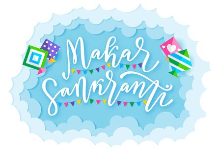 Happy Makar Sankranti with kites and clouds. Hand drawn text lettering for Makar sankranti. Vector illustration. Script. Calligraphic design for print greetings card, shirt, banner, poster. Colorful