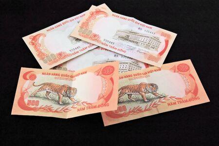 Vietnamese money Stock Photo