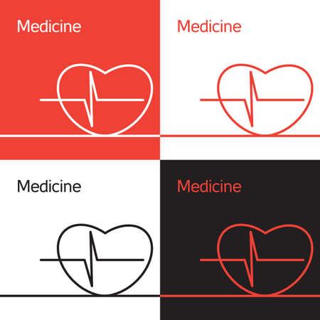 cardiac: Medicine aid logo. Cardiac rhythm, heart and health icon. Vector
