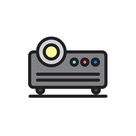 parley: Icono Proyectores en sesiones de presentaci�n multimedia en un estilo moderno y de dibujos animados. Vector Vectores