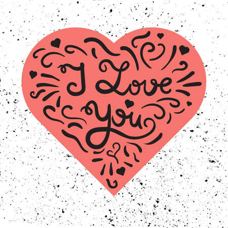 about you: Vintage heart with lettering. Greeting about love for Valentines Day. Retro wedding card. I love you. Vector