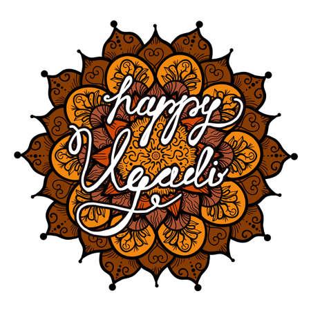 marathi: Happy Ugadi Lettering for celebration, greeting card, banner, print, poster and web. Vector Illustration