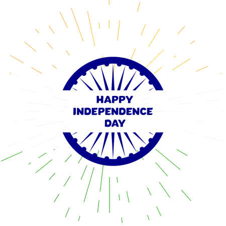 ashok: Happy Independence day India Greeting Template with Ashoka wheel. 15th of august. Design elements for print, card, banner, celebration. Vector