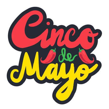 latinoamerica: Cinco De Mayo Festival Sticker with chili. Festival Poster. Vector