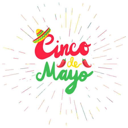 latinoamerica: Cinco De Mayo Festival Sticker with chili and sombrero. Festival Poster. Vector Illustration