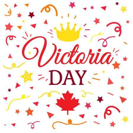 愉快的维多利亚日贴纸和横幅与皇家冠。向量