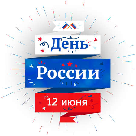 Russian Independence Day Celebration Banner. Day of Russia Illustration. Celebration of 12 June, 23 February.