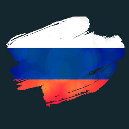 Russian Independence Day Celebration Banner. Day of Russia Illustration. Celebration of 12 June, 23 February. Vector