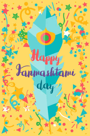 Happy Janmashtami Day Celebration Banner With Lettering Vector