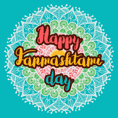 epic: Happy Janmashtami Day Celebration Banner With Lettering Vector