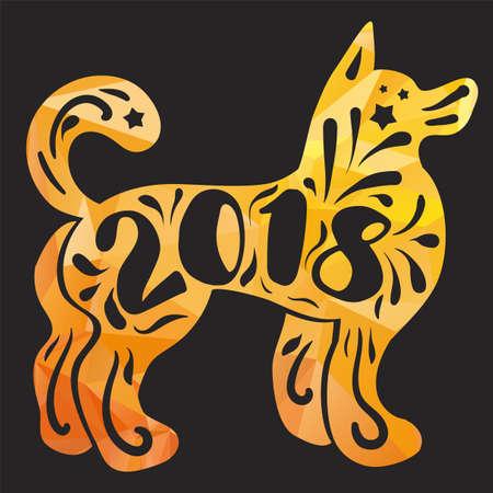 Feliz año nuevo 2018 letras.