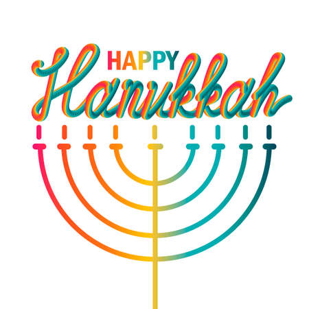 Hanukkah Greeting Banner With 3D Lettering Text. Vector