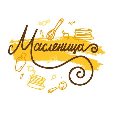 Shrovetide Lettering for banner Illustration