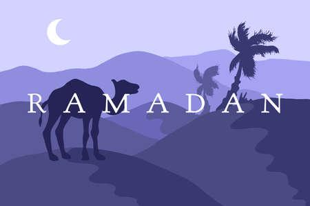 Ramadan greeting card template vector illustration