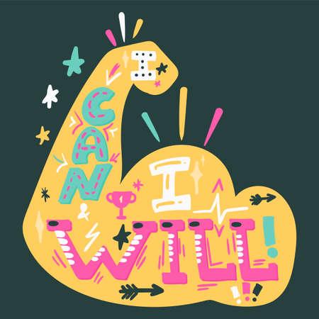 I Can And I Will. Sport Motivation. Hipster flat super slogan. Inspire text design.Vector Vektoros illusztráció