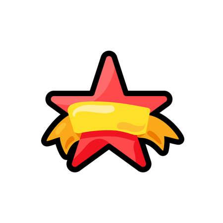 Star with ribbon cartoon color illustration. Award, trophy, reward. Winner hand drawn design element Illustration
