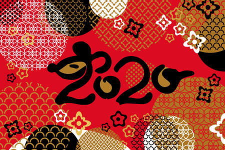 2020 Chinese New Year Greeting Banner Template. Festive greeting card vector illustration