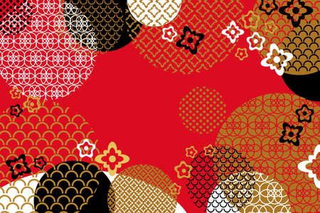 Abstract Chinese New Year Greeting Banner Template. Festive greeting card vector illustration 向量圖像