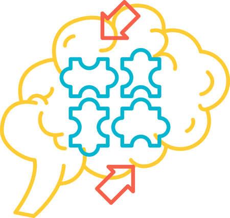 Function introspection of human brain icon vector Illusztráció