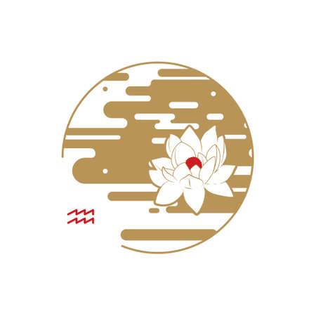 Zodiac circle symbol, Aquarius vector illustration.