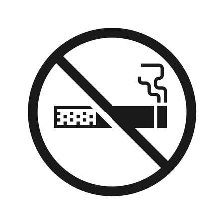 No smoking sign. 矢量图像