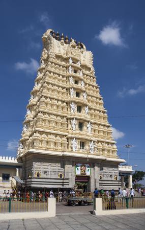 Hindu temple in Mysore India called Chamundeshwari