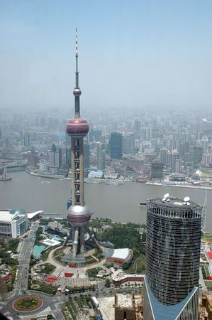 China, Shanghai city. General view of Pudong area with modern skyscrapers, office buildings. Stock Photo