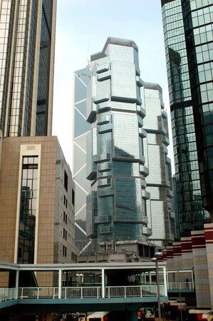 Hongkong, modern buildings in city center - Central district. photo