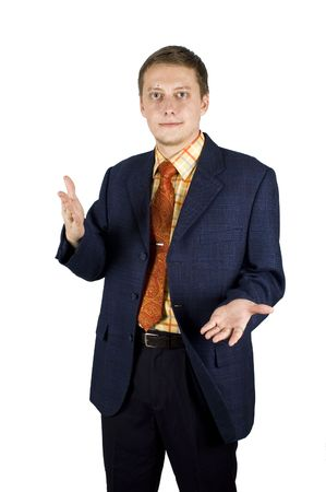 describing: Young, elegant European businessman, wearing suit, shirt and tie. Smiling friendly. Describing .... Stock Photo