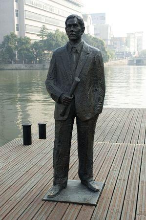 yat sen: Sculpture of Sun Yat Sen - Chinese leader at Haohe river, Nantong city, Jiangsu province, China.