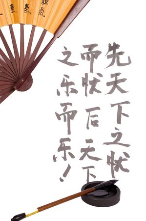 poem: Chinese characters - ancient art of writing, using ink and brush. Chinese poem and fan. Stock Photo