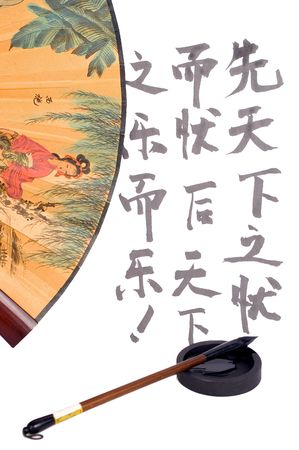Chinese characters - ancient art of writing, using ink and brush. Chinese poem and fan with clean background.