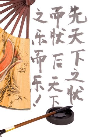 poem: Chinese characters - ancient art of writing, using ink and brush. Chinese poem and fan with clean background.