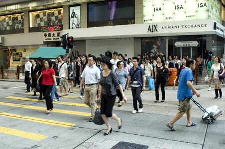 ruch: HONG KONG - OCTOBER 29: Group of people going to office in the morning, ruch morning in modern city on October 29, 2008 in Hong Kong.