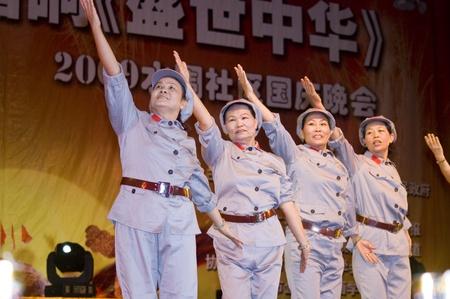 establishing: CHINA, SHENZHEN - SEPTEMBER 28: 60th Anniversary of establishing China, National Day celebration, September 28, 2009 in Shenzhen, China.