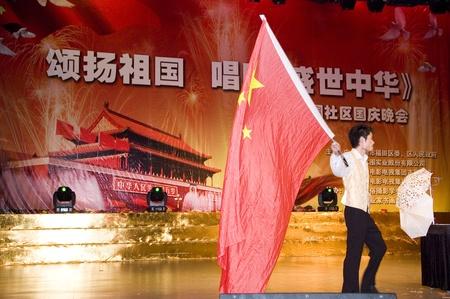 communistic: CHINA, SHENZHEN - 28 de septiembre: 60 � aniversario del establecimiento de China, la celebraci�n del d�a nacional, en Shenzhen, China, el 28 de septiembre de 2009. Editorial