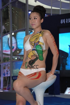 showman: CHINA, SHENZHEN - MAY 14: body painting on The 6th International Cultural Industries Fair on May 14, 2010 in Shenzhen.
