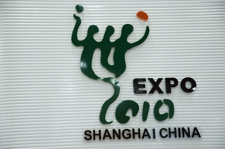 venue: CHINA, SHANGHAI - JUNE 28: Shanghai Expo 2010, Expo venue logo on June 28, 2010 in Shenzhen.