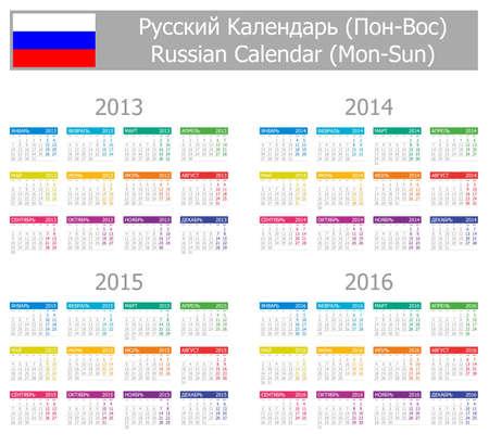 2013-2016 Type-1 Russian Calendar Mon-Sun on white background