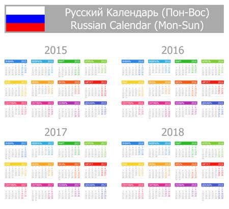 2015-2018 Type-1 Russian Calendar Mon-Sun on white background Ilustrace