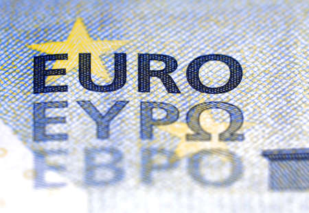 euro bill: A close-up of a new 5 Euro bank note with added Bulgarian EBPO writing