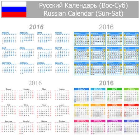 2016 Russian Mix Calendar Sun-Sat on white background