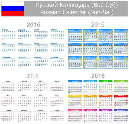 2016 Russian Mix Calendar Sun-Sat on white background
