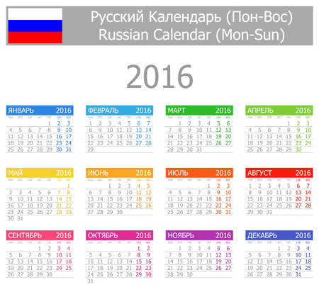 2016 Russian Type-1 Calendar Mon-Sun on white background Stock Photo